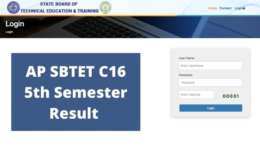 AP SBTET C16 5th Sem परिणाम 2021 अगस्त / सितंबर sbtet.ap.gov.in पर सीधा लिंक