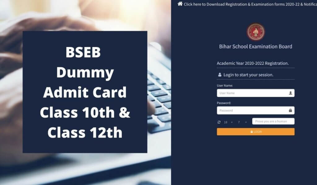 BSEB Dummy Admit Card 2022 Class 12th & 10th Direct Link Download at inter22.biharboardonline.com