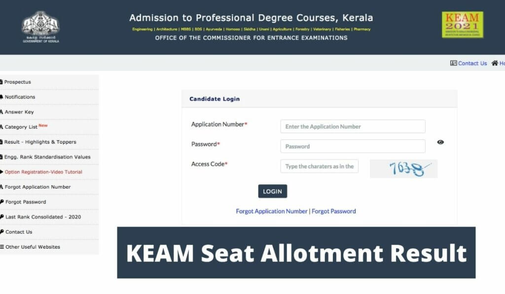 KEAM Seat Allotment Result 2021 CEE Kerala First allotment Check at cee.kerala.gov.in