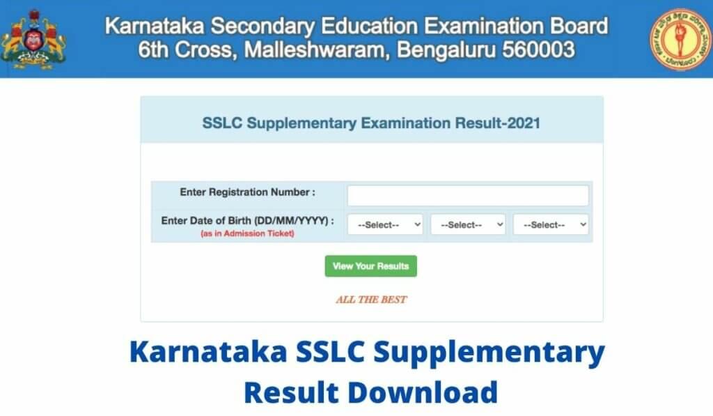 Karnataka SSLC Supplementary Result 2021 Released Direct Link at kseeb.karnataka.gov.in