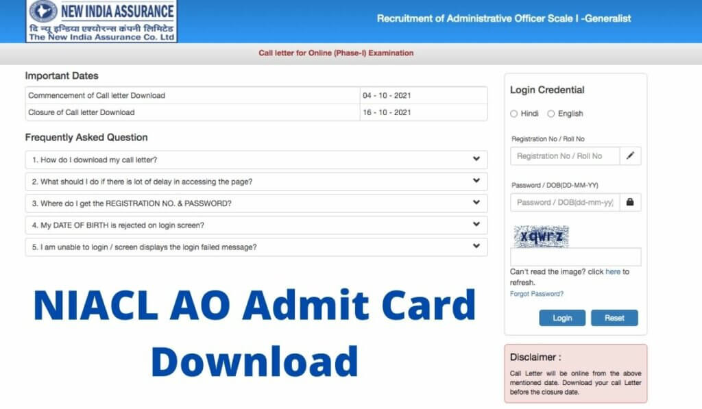 NIACL AO Admit Card 2021 Download link Phase 1 Prelims call letter