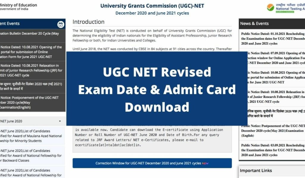 UGC NET Revised Exam Dates 2021 Download Admit Card date